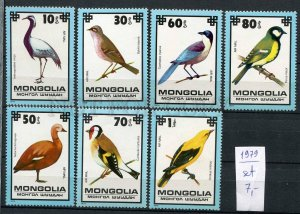 266316 MONGOLIA 1979 year stamps set BIRDS