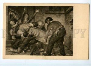 245928 Orphans Kids DEATH Coffin Cry by WIERTZ Vintage PC