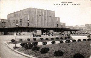 PC CPA YOKOHAMA Station JAPAN (a8589)