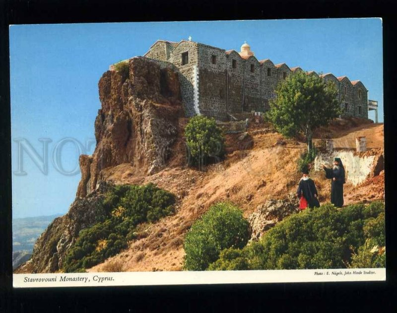 210130 CYPRUS Stavrovouni monastery old postcard