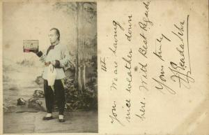 china, HONG KONG, Chinese Man with Birdcage (1899) Postcard