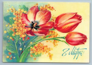 1981 BEAUTIFUL FLOWERS Tulip Greetings Woman Day by Korobova USSR Postcard