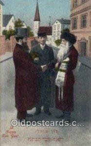 A Happy New Year Judaic Unused