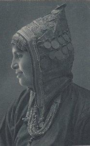 Palestine ; Portrait; Jamal Bros. Postcard: A Yemenite Beauty, 00-10s