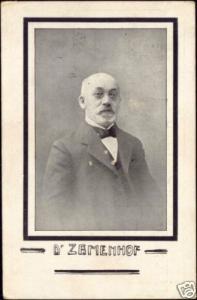 Inventor ESPERANTO, Zionist ZAMENHOF (ca. 1917) Judaica