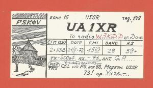 QSL AMATEUR RADIO CARD – PSKOV, RUSSIA, USSR – 1980