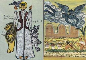 Ethiopia Mythological Lions Painting Mythology 2x Postcard s