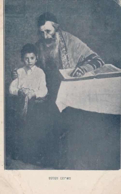 Man & child , Russia , 00-10s