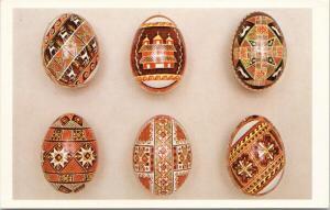 Ukrainian Easter Eggs Symbols of Life UNUSED Series 2 Postcard D84