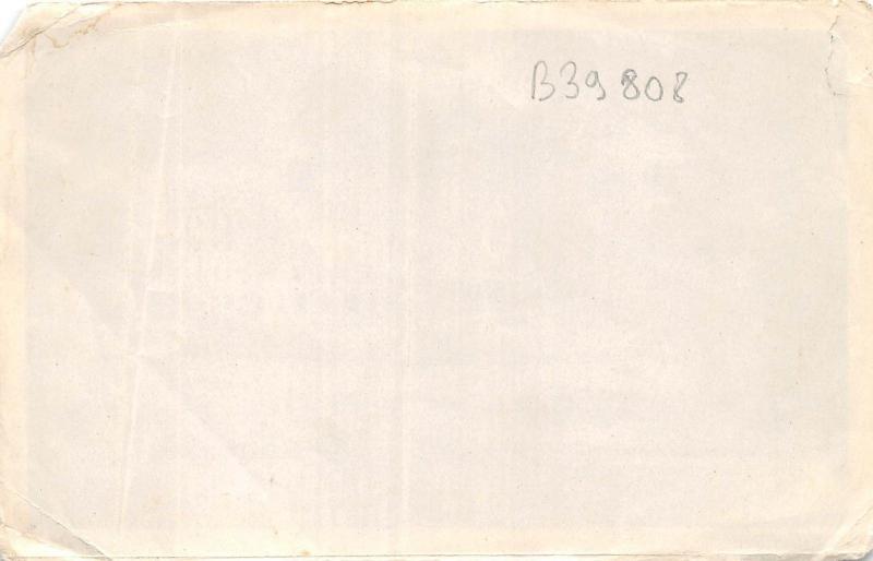 B39808 Lilafured Palota szallo   hungary