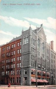 Ohio, Cleveland, Masonic Temple