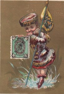 Trade Card (TC): Stamp & Girl carrying Flag , 1880-90s ; RUSSIA