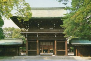 1958 Minami Shinmon Temple Japan Vintage Postcard