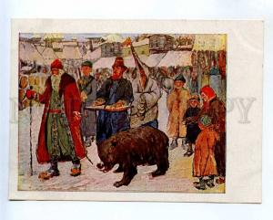 258719 Russia Subbotin with bear holiday Vintage SFA postcard