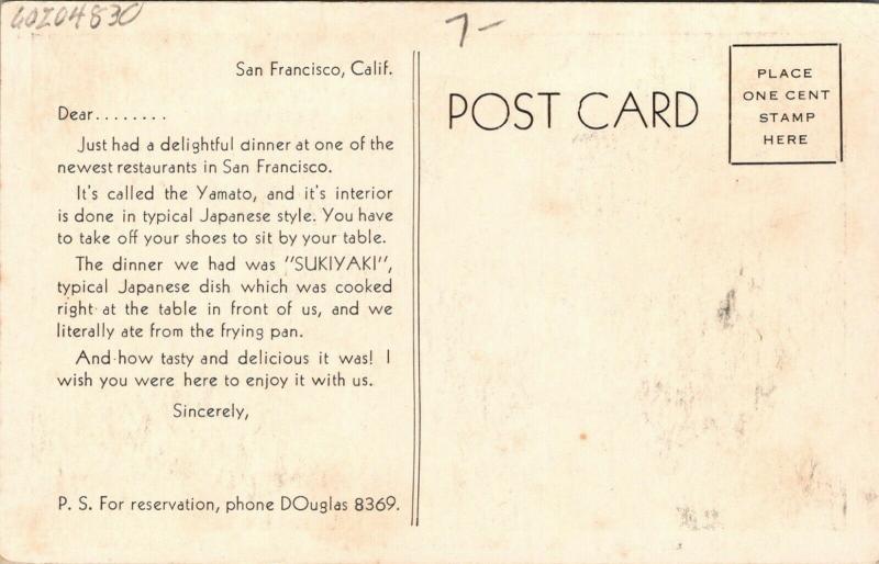 San Francisco CA~Yamato Japanese Restaurant~Sukiyaki~Zashiki Room~1940s B&W PC
