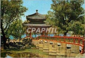 Postcard Modern China Pavilion Hetalding Spring Summer Palace