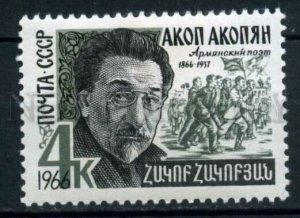506718 USSR 1966 year Armenian poet Hakob Hakobyan stamp