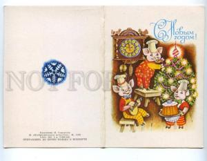 166615 NEW YEAR Dressed Three Little PIGS by SAMOREZOV old PC