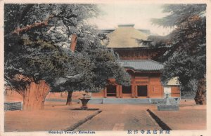 Kenchoji Temple, Kamakura, Japan, Early Hand Colored Postcard, Unused