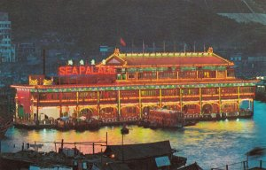 CHINA (Hong Kong) , 50-60s ; Floating Restaurant , Aberdeen