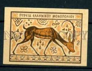 500779 GREECE Deer Vintage match label