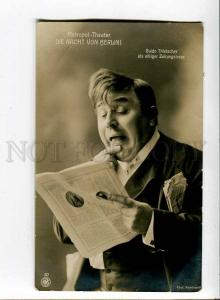 260686 Guido THIELSCHER German humorist SINGER Vintage PHOTO