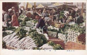 Japan Tokyo Typical Vegetable Market sk3205