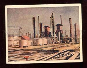 025465 IRAN ABADAN Petrolium factory Vintage colorful PC2