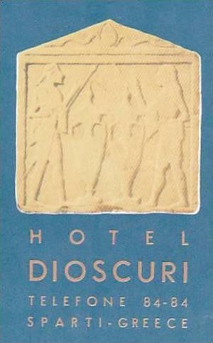 GREECE SPARTI HOTEL DIOSCURI VINTAGE LUGGAGE LABEL