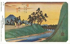 Japan - Hiroshige Shimmachi Evening Art 04.53
