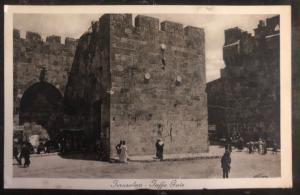 Mint Palestine Real Picture Postcard RPPC Jerusalem Jaffa Gate