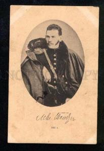 025514 Young Lev TOLSTOY Russia WRITER Vintage Photo