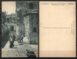 JUDAICA BRITISH PALESTINE POSTCARD 1921 STREET IN JERUSALEM