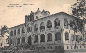 B86339 dar es salaam district office tanzania
