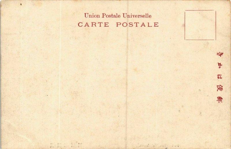 PC CPA YOKOHAMA Post Office hand colored JAPAN (a14650)