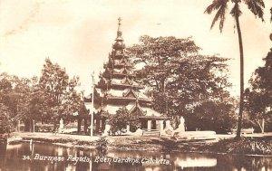 Burmese Pagoda, Eden Gardens Calcutta India Unused