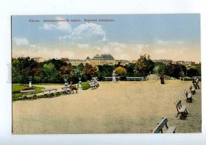 197186 UKRAINE ODESSA Alexander Park Vintage Granberg #41