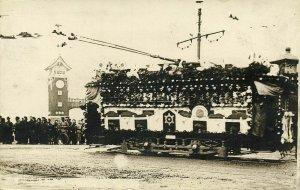 japan, Unknown Town, japan, Decorated Tram, Street Car (1910s) RPPC Postcard