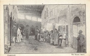 br104949 the bazaar basra  mesopotamia  iraq