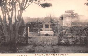 Japan Old Vintage Antique Post Card Statues Unused
