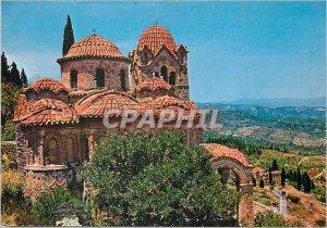 Modern Postcard Mystras