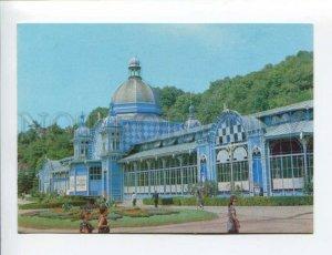 407600 USSR 1980 Zheleznovodsk Pushkin Gallery postal postcard P/ stationery