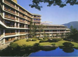 Hotel Kowaki-en Hakone Japan Unused Postcard D15