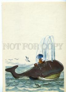 153419 Doctor Aybolit on Whale by SUTEYEV old Russian PC