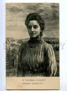 185626 Portrait of BELLE Lady by ZINUIDZINAVICHIS Vintage PC