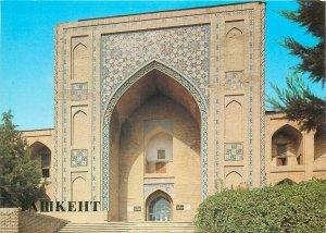 Uzbekistan Tashkent the Koukeldash Madrasah postcard