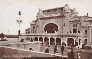 Casino Constanta Cazino Roumania Real Photo Old Postcard