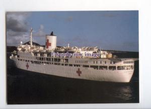LN1512 - Falklands War Hospital Ship BISN Liner - Uganda , built 1952 - postcard