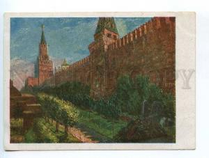 250185 USSR Yakovlev Wall of Communards in Moscow 1932 year PC