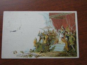 Hungary Postcard 1896 Postmark Used Memorial King Maria Theresa Female Habsburg